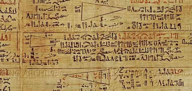 Papyrus-rhind