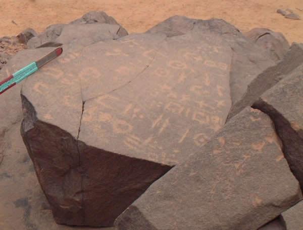 Tifinagh o 'Libio-Bereber' o 'Mande' ( 3000 A.C. – presente)